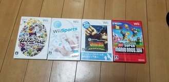Wii Games (New Super Mario included) in Okinawa, Japan