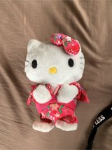 motorized hello kitty doll in Okinawa, Japan