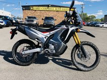 2018 HONDA CRF250RL RALLY UNLEADED GAS in Clarksville, Tennessee