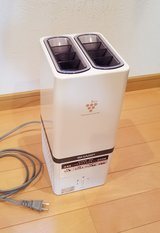 Compact air purifier/cleaner in Okinawa, Japan