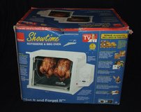 Ronco Showtime Rotisserie & BBQ Oven ~ Compact ~ NEW in Aurora, Illinois
