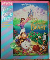 Beauty and the Beast floor puzzle in Naperville, Illinois