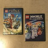 Lego Chima Power of Chi & Ninjago Battle Ninjago City DVD Brand NEW in Travis AFB, California
