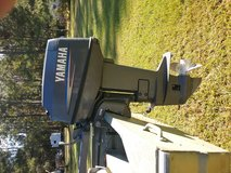 Yamaha 25 HP. 2 cycle tiller steer in Beaufort, South Carolina