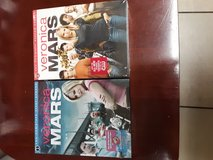 Veronica Mars Seasons 1 and 2. in Beaufort, South Carolina