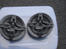 PAIR OF SONY FOUR WAY SPEAKERS in Plainfield, Illinois