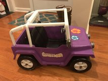 Reduced: Journey Girls Jeep in Bolingbrook, Illinois