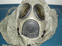 M17A1 gas Mask in Naperville, Illinois