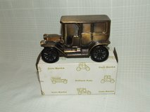 Banthrico Die-cast Bank Antique Cadillac 1908 / Box in Plainfield, Illinois