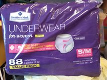 Ladies Briefs Size Small/Medium 88 Count in The Woodlands, Texas