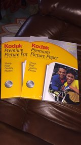 never opened photo paper- 2 packages in Beaufort, South Carolina