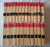 vintage funk & wagnall encyclopedia set in Fort Leonard Wood, Missouri
