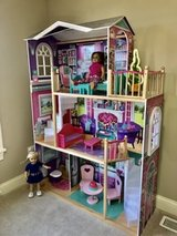 American girl dollhouse in Chicago, Illinois