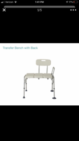 New Shower/Bath Transfer Chair Bench with back in Houston, Texas