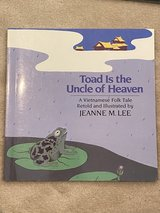 Toad is the Uncle of Heaven in Okinawa, Japan