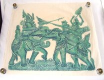 Masterful South-East Asian Art Work ~ Thailand Temples Stone rubbing ~ Soldiers on Elephants Bat... in Westmont, Illinois
