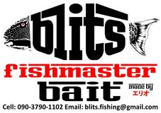 BLITS bait and/or workshop in Okinawa, Japan