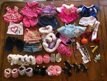 Build-A-Bear Clothing & Accessory Collection in Houston, Texas