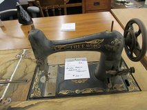 Antique Sewing Machine by Free in Naperville, Illinois