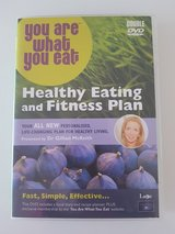 NEW DVDS by Gillian McKeith about nutrition / healthy eating in Stuttgart, GE