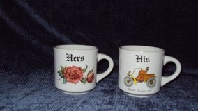 His & Hers Coffee Cups in Alamogordo, New Mexico