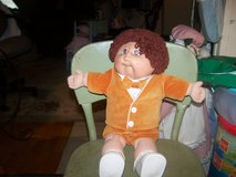 cabbage patch kid #1 in Macon, Georgia