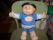 cabbage patch #3 in Macon, Georgia