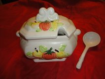 vintage service bowl,cover,ladel & condiment set, two covers, two spoons in The Woodlands, Texas