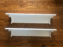 Two white Land of Nod shelves in Plainfield, Illinois