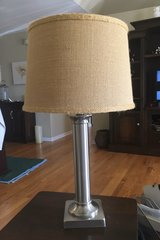 Lamp With Shade in Joliet, Illinois