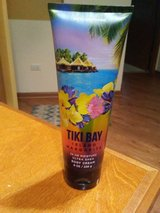 New - 8 oz Tiki Bay Island Margarita Body Cream in St. Charles, Illinois