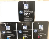 Authentic HP Toner Cartridges Brand New & Sealed in Yorkville, Illinois