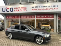 2018 BMW 3 Series 320i xDrive (AWD) in Spangdahlem, Germany