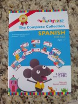Whistlefritz The Complete Collection Spanish for Kids in Kingwood, Texas