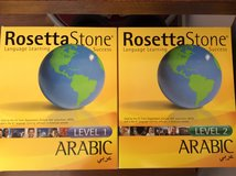 Rosetta Arabic Level 1 and 2 in Ramstein, Germany