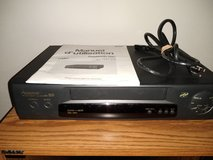 Panasonic AG-1310 VCR - VHS Tape Player in St. Charles, Illinois