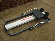ROWING MACHINE in Chicago, Illinois