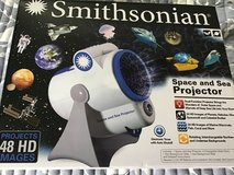 Smithsonian space and sea projector in Plainfield, Illinois