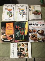 Macrobiotic Cook Books Japanese and English in Okinawa, Japan