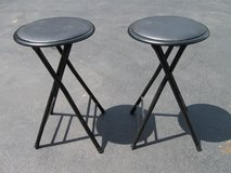 Stools in Joliet, Illinois