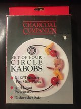 New! Set/4 Non-Stick Circle Kabobs by Charcoal Champion in Chicago, Illinois