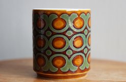 English vintage (1973) pottery cup Hornsea Bronte in Okinawa, Japan