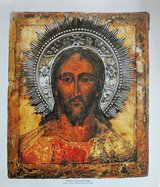 Christian book with many holy images, from Italy in Okinawa, Japan