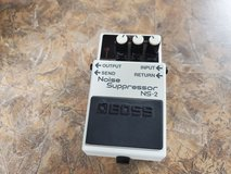 Boss NS2 Like New Noise Gate in Naperville, Illinois