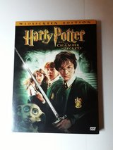 Harry Potter and the Chamber of Secrets in Ramstein, Germany