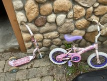 Girls toys bike and scooter in St. Charles, Illinois