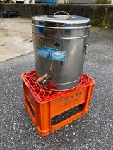 1 Stainless Cooler in Okinawa, Japan