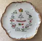 "Vintage ""The Flower Emblems Of Canada"" With Gold Trim Hanging Collectors Plate in 29 Palms, California"