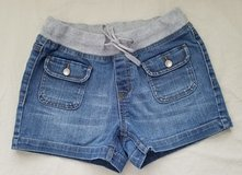 Justice Adjustable Jean Shorts, Girls 14R in Clarksville, Tennessee