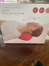 Japanese Neck Massager Pillow in Okinawa, Japan